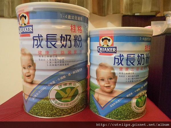 桂格成長三益菌奶粉