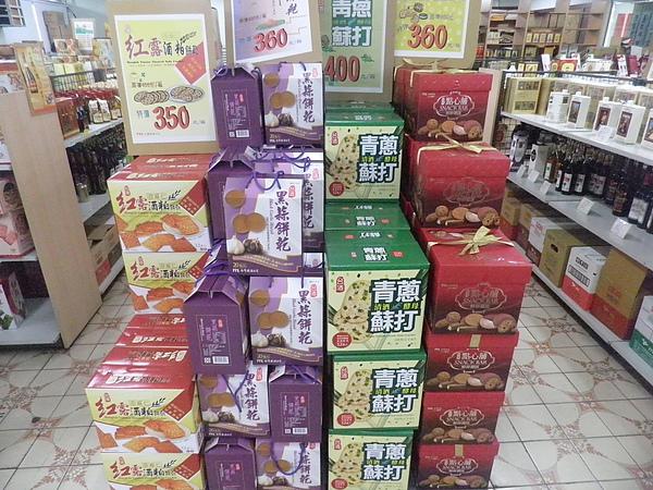 台酒新產品