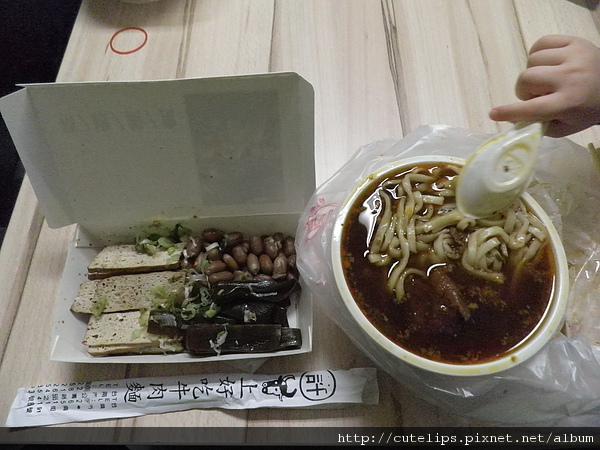 小菜&紅燒牛肉麵