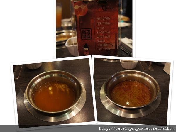 湯底-泡菜鍋&麻辣鍋