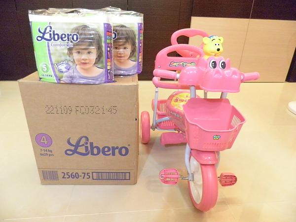 麗貝樂及贈品-三輪車