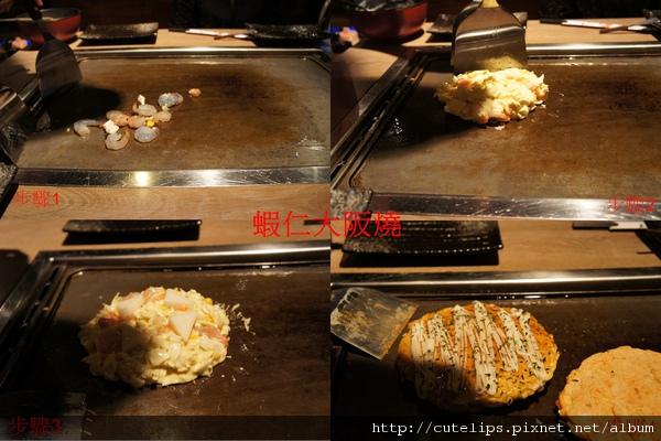 蝦仁大阪燒作法