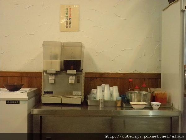豆漿與紅茶