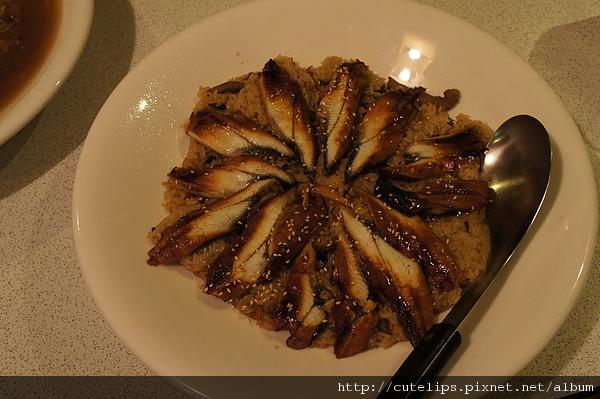 燒蒲鰻米糕