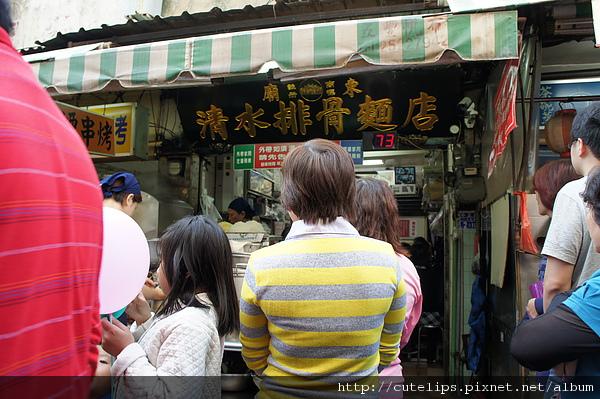 清水排骨麵店
