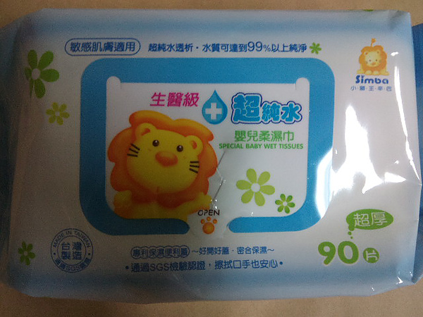 小獅王辛巴柔濕巾