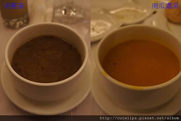 洋蔥湯&南瓜濃湯