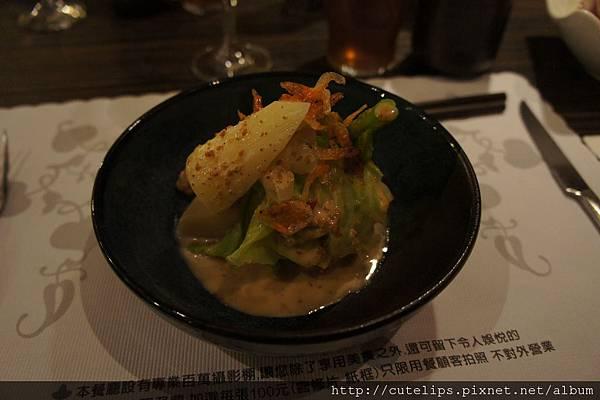 熟菜胡麻沙拉
