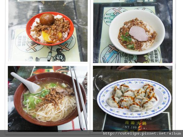 滷肉飯、鬼意麵(乾、湯)&韭菜水餃