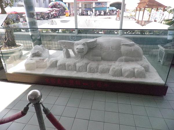全國最大的鹽雕~子母牛