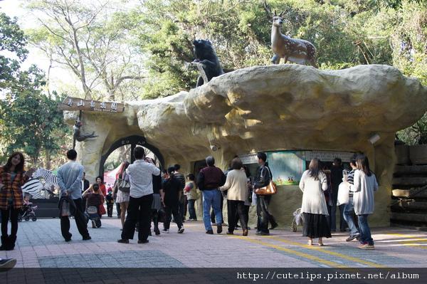 壽山動物園入口