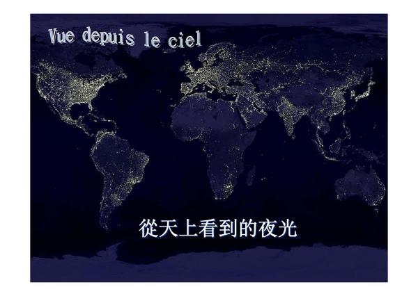 小小地球何其小11_頁面_10.jpg