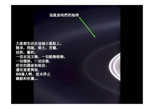 小小地球何其小11_頁面_21.jpg