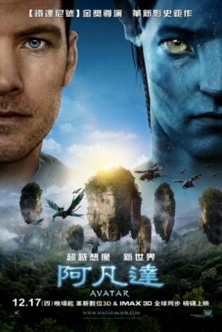 Avatar_30.jpg