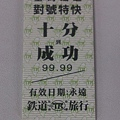 DSC_0283.JPG
