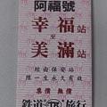 DSC_0291.JPG