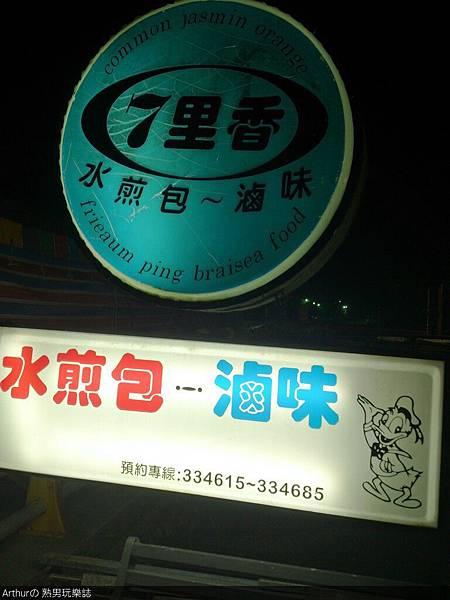 DSC_0558.jpg