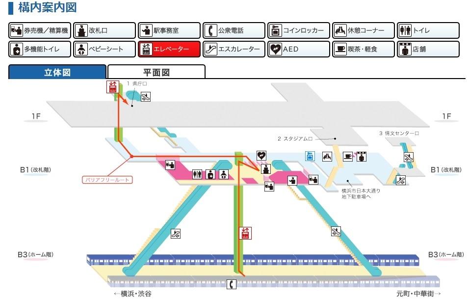 日本大通り駅 案內圖