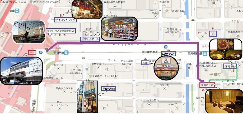 岡山後樂飯店周邊MAP