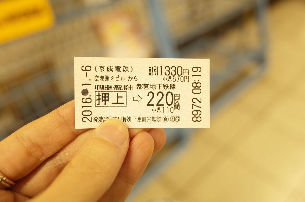 R0000031.JPG