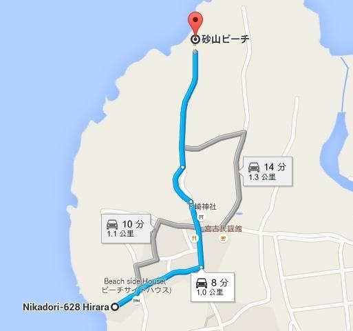宮古砂山海灘水晶別墅-砂山海灘.jpg