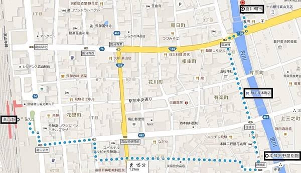 本陣平野屋別館.jpg