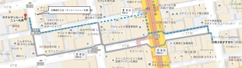 巴士到新札幌燦路都大飯店.jpg