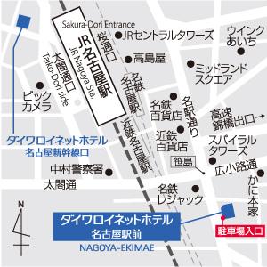 Daiwa Roynet Hotel 名古屋駅前.jpg