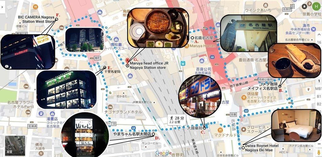 Daiwa Roynet Hotel 名古屋駅前周邊2.jpg