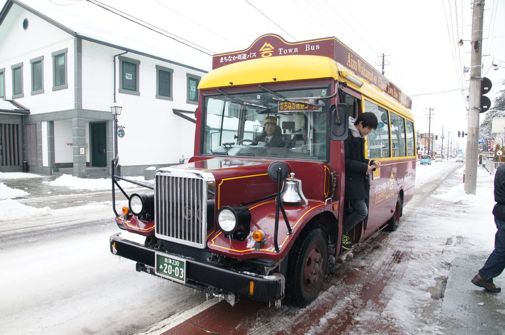 DSC03934.JPG