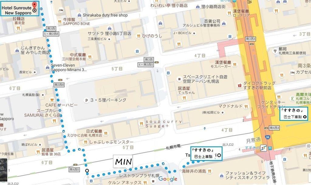 飯店到すすきの巴士上下車點(定山溪).jpg