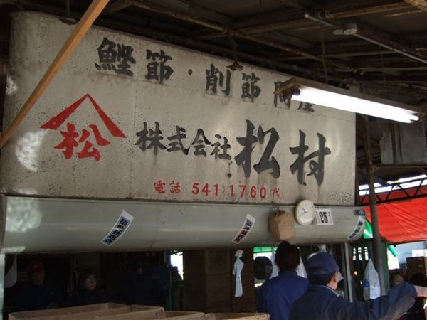 DSCF3430.JPG
