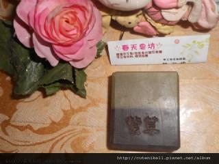 19紫草平安1