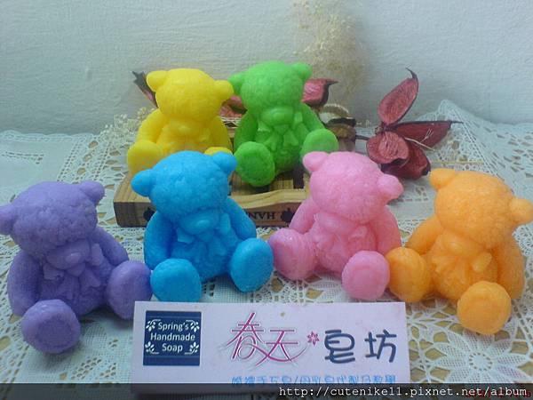 6可愛熊.JPG