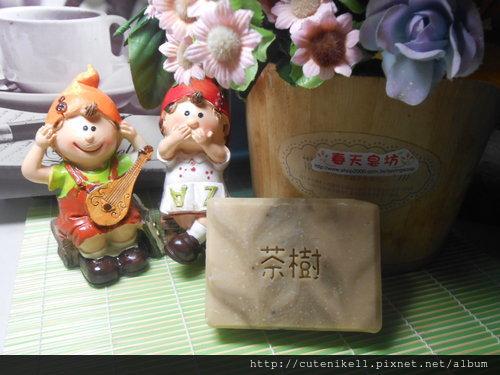 茶樹抗菌母乳皂