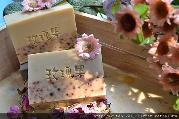 玫瑰果美白母乳皂.JPG