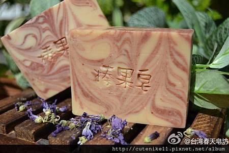 2榛果美肌母乳皂