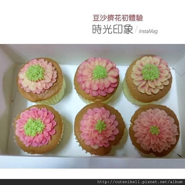豆沙蛋糕4.jpg