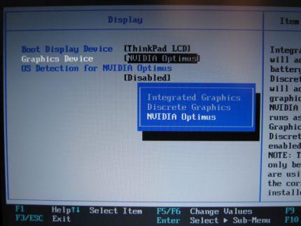 ht062424_bios_setup