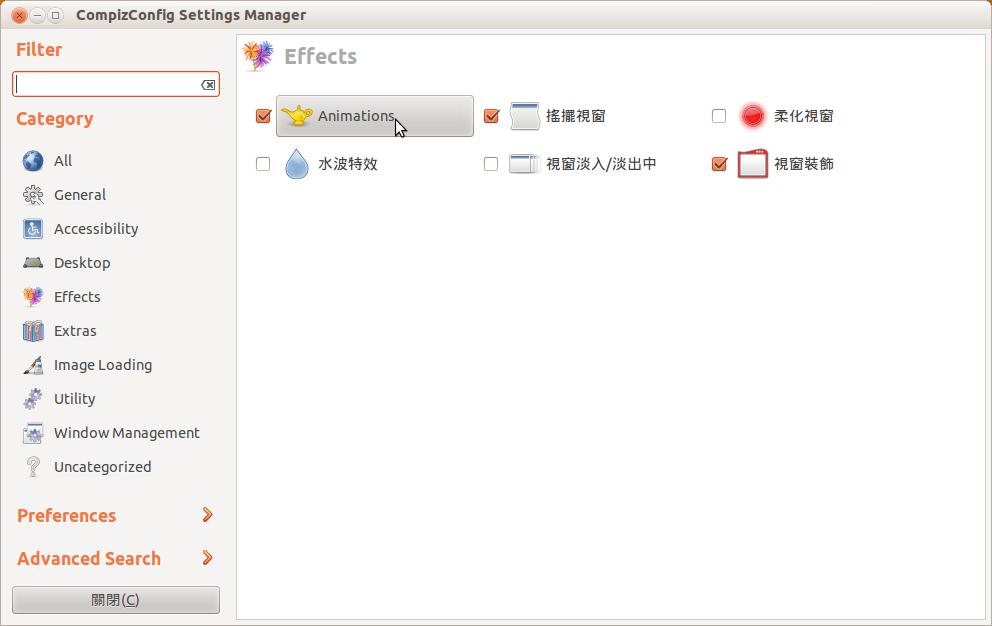 螢幕擷圖存為 2013-01-24 13:16:07