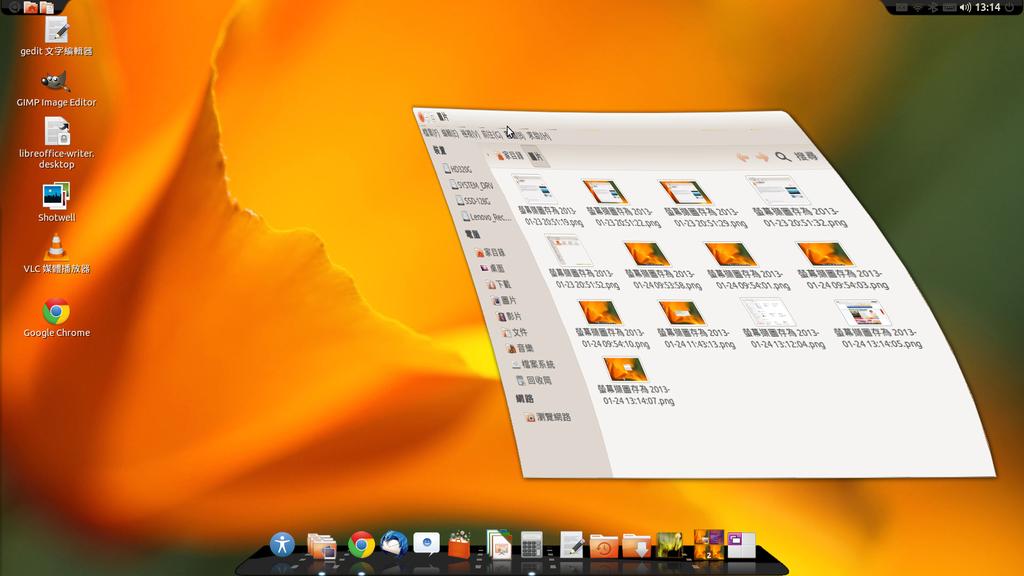 螢幕擷圖存為 2013-01-24 13:14:18