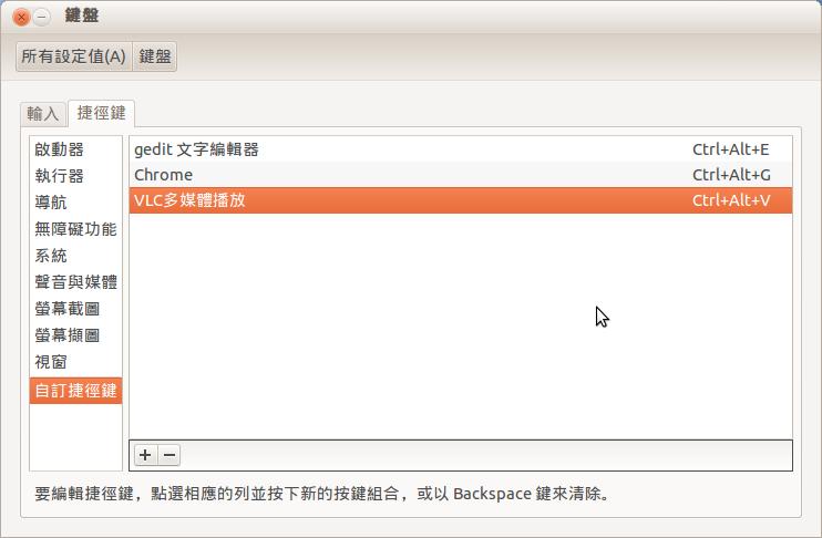 螢幕擷圖存為 2013-01-29 17:00:38