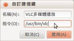 螢幕擷圖存為 2013-01-29 17:00:18
