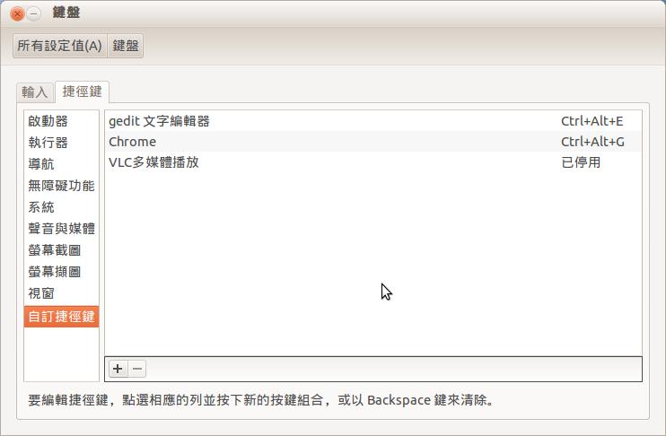螢幕擷圖存為 2013-01-29 17:00:23