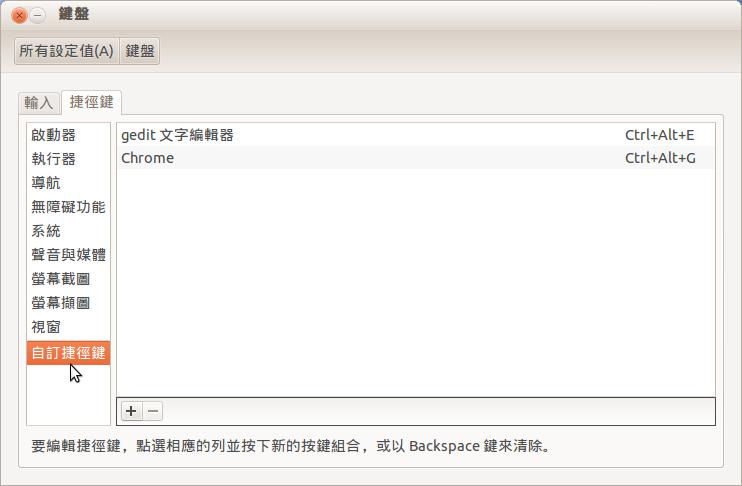 螢幕擷圖存為 2013-01-29 16:57:37