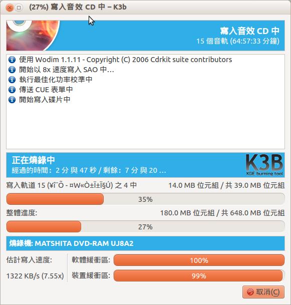 螢幕擷圖存為 2013-01-31 16:10:32