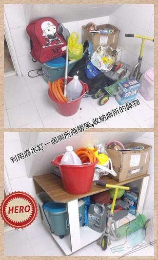 Collage 2013-10-05 15_30_06_tn