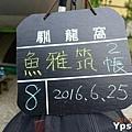 Image00060.jpg
