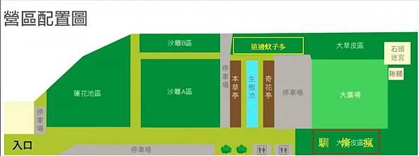 營區配置圖2.jpg