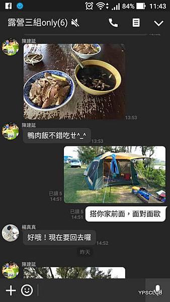 8-Screenshot_20161212-114359.jpg